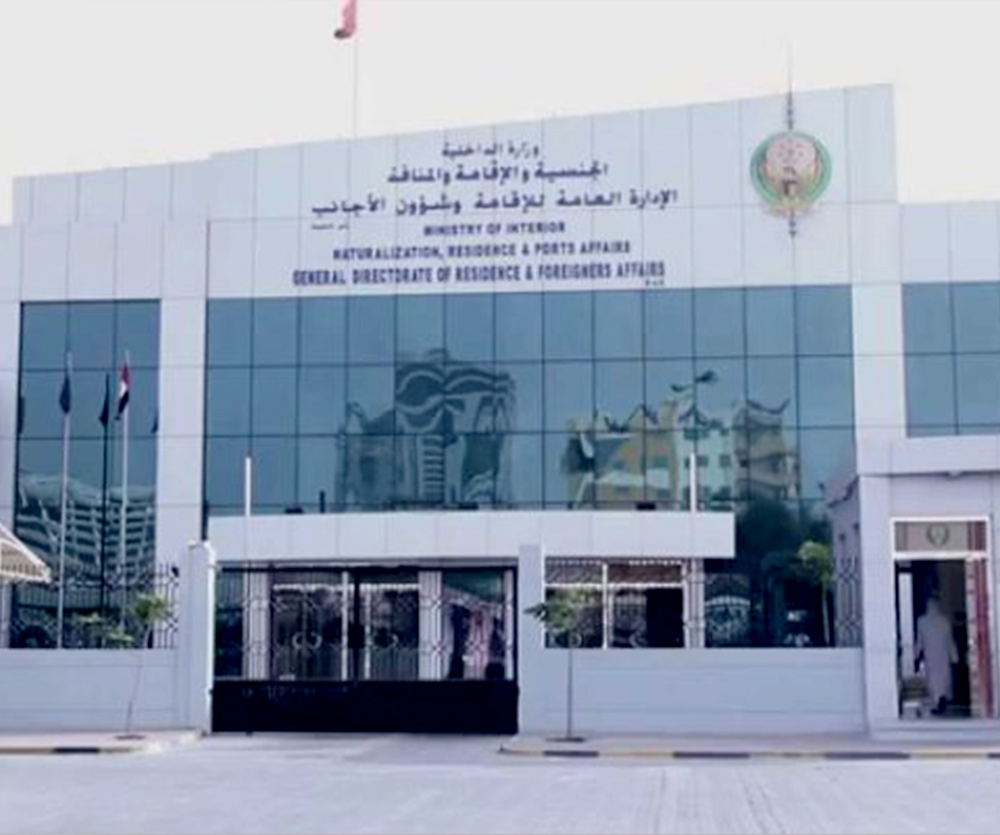 General directorate of residency and foreign affairs