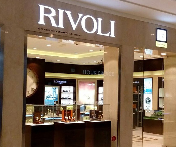 Rivoli showroom